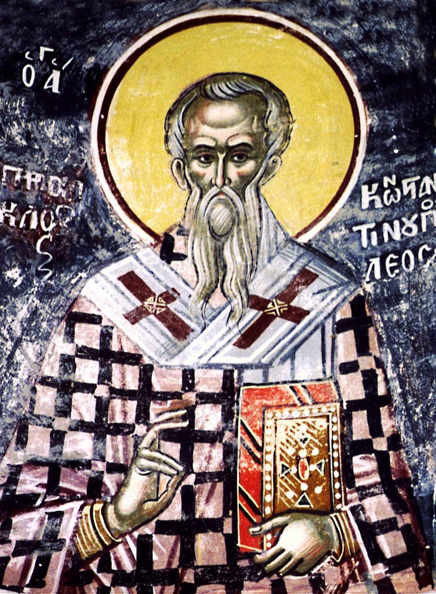 Свт. Прокл, архиеп. Константинопольский