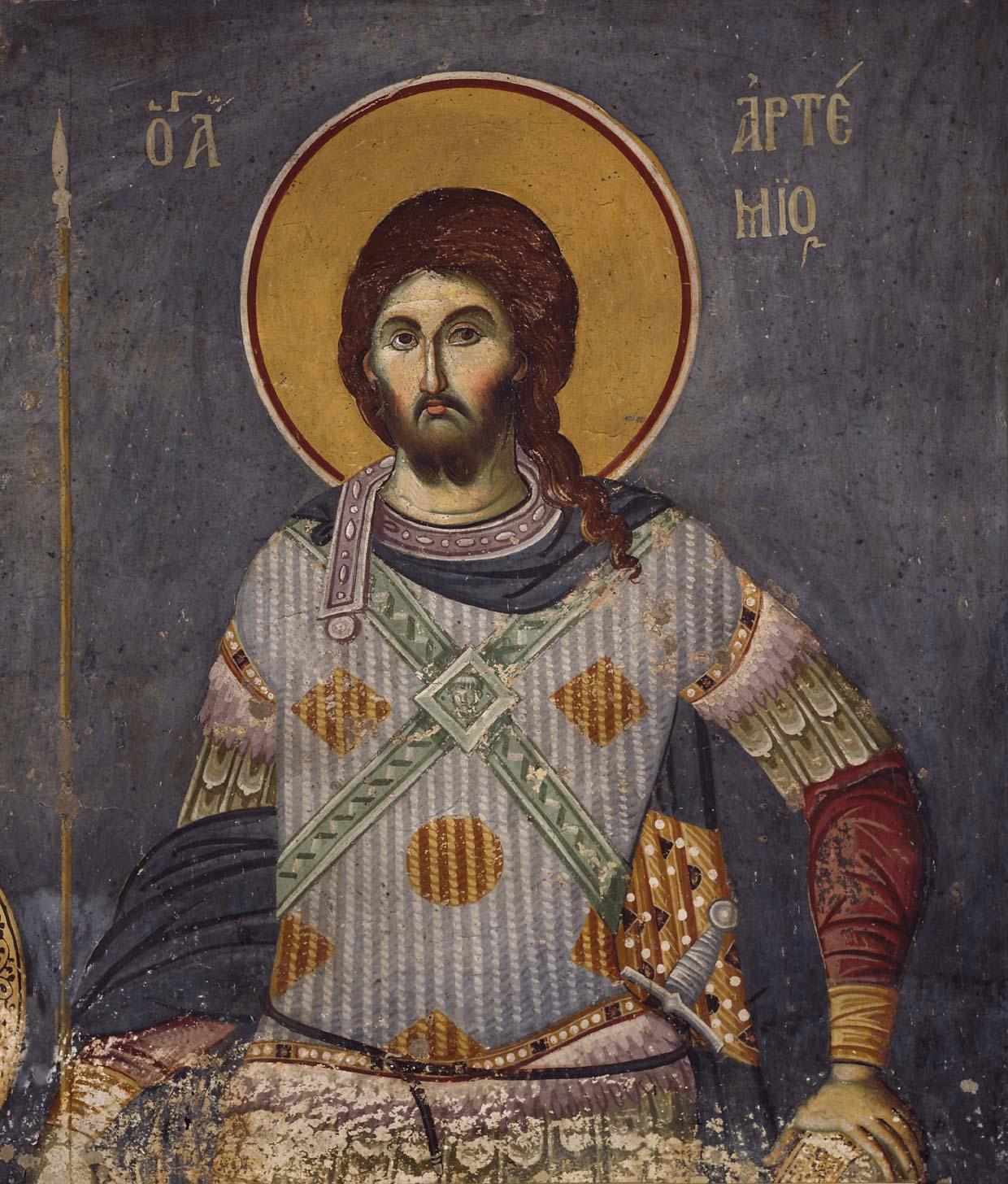Saint Artème