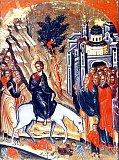 Icon Athos