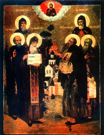 Псковские святые
