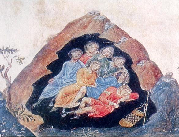 Отроки Ефесские
