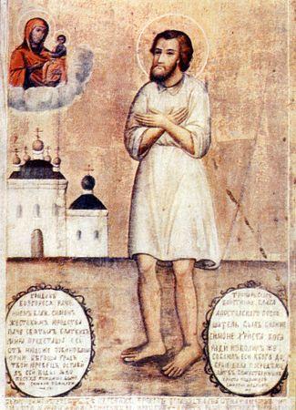 Блаженный Симон Юрьевецкий