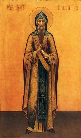 Преподобный Геннадий Костромской