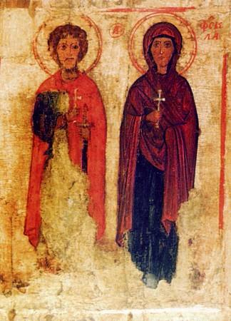 Мученики Евстафий и Фекла