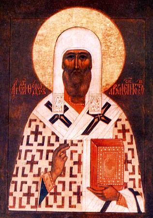 Святитель Феодор архиепископ Ростовский