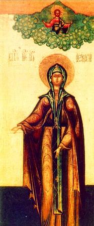 Преподобномученица Феодосия