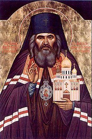 Свт. Иоанн Сан-Францисский