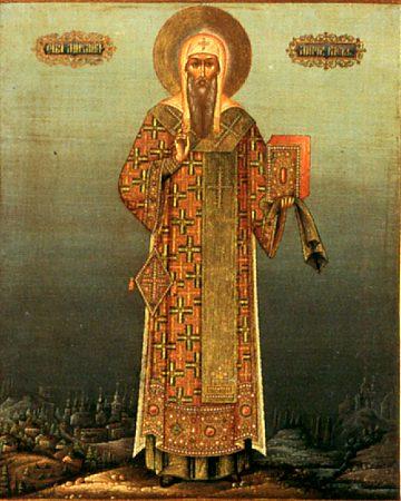 Святитель Михаил, митрополит Киевский и всея Руси