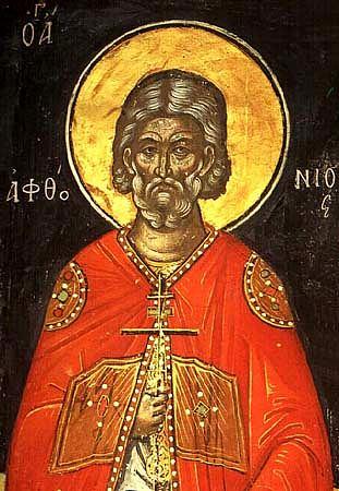 Аффоний Персидский