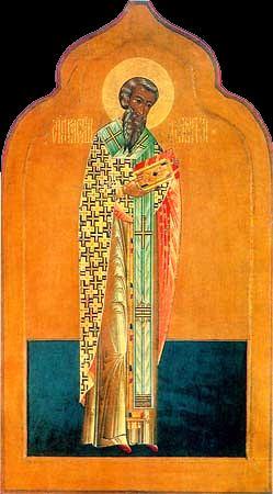 Василий Амасийский