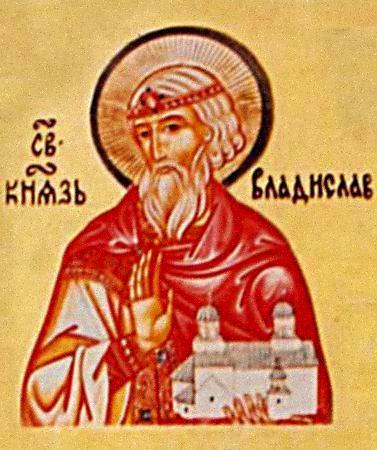 Владислав, князь Сербский