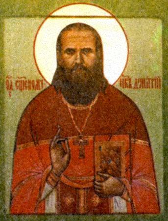 Димитрий Беневоленский