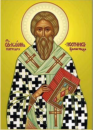 Иоанн Постник Царьградский