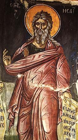 Исаиа пророк