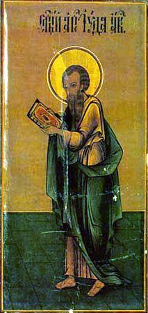 Иуда апостол
