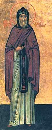 Кирилл, отец прп. Сергия Радонежского
