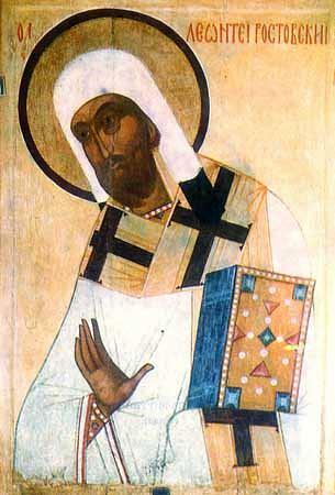 Леонтий Ростовский