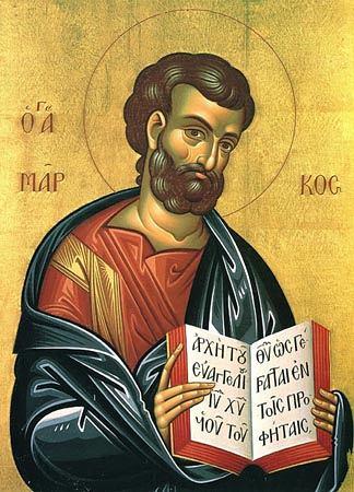 Марк Евангелист