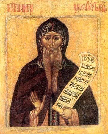 Никита Переяславский