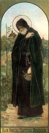 Никола Святоша Черниговский