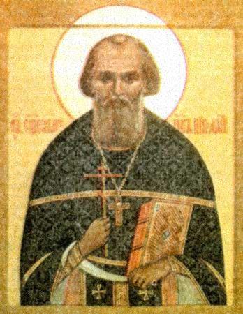 Николай (Дмитров) Тверской