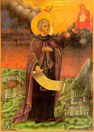 Павел Ксиропотамский