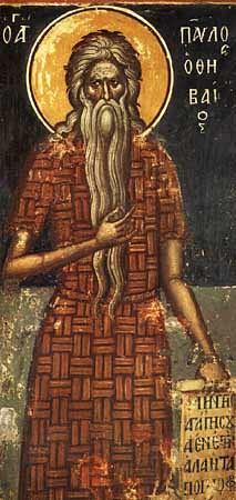 Павел Фивейский