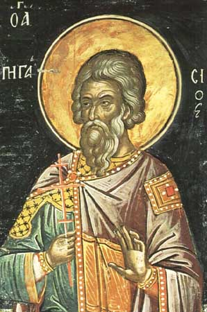 Пигасий Персидский