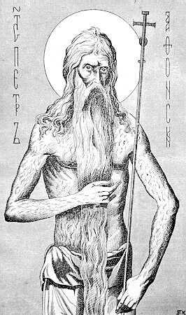 Петр Афонский