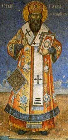 Савва Сербский