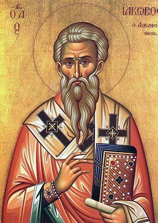 День памяти святого апостола Иакова, брата Господня