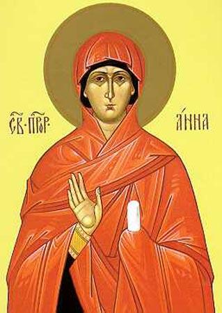 Анна Пророчица