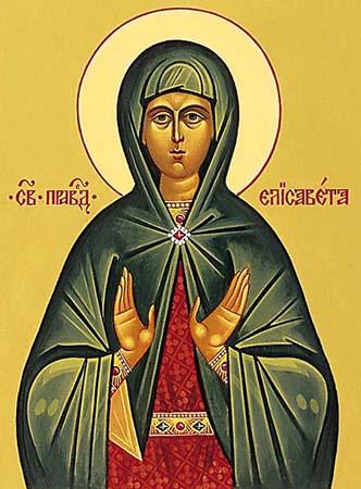Елисавета Мать Иоанна Предтечи