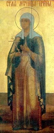 Ирина Коринфская