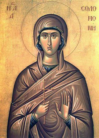 Соломония мать семи мучеников Маккавейских