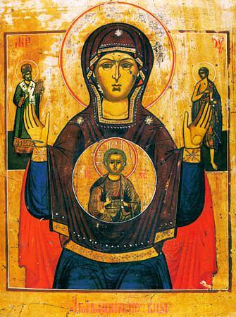 Икона Божией Матери Абалацкая