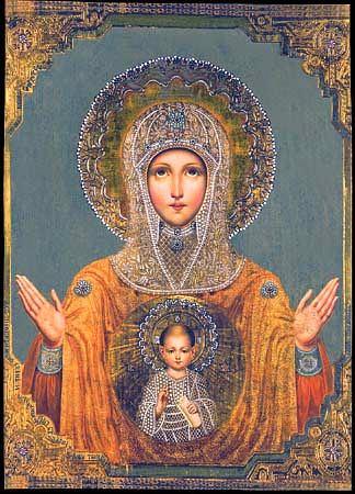 Икона Божией Матери ''Знамение'' Серафимо-Понетаевская