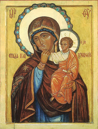 Икона Божией Матери ''Отрада или Утешение''