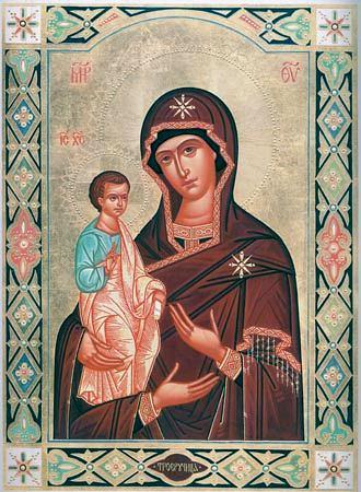 Икона Божией Матери ''Троеручица''