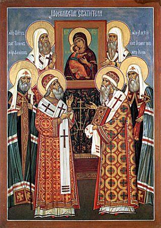Московские святители