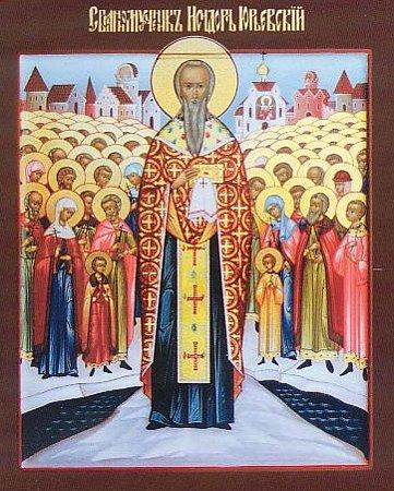 Исидор Юрьевский и 72 мученика, с ним пострадавшие