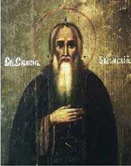 Прп. Симон Воломский