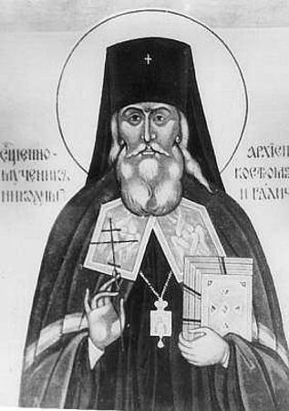 Сщмч. Никодим (Кротков), архиепископ Костромской