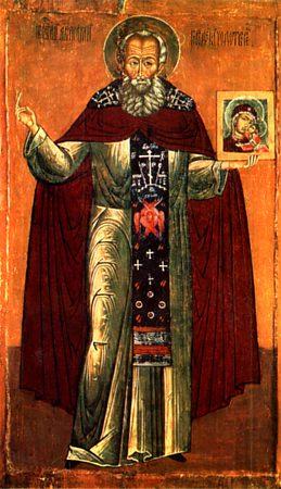 Авраамий Городецкий