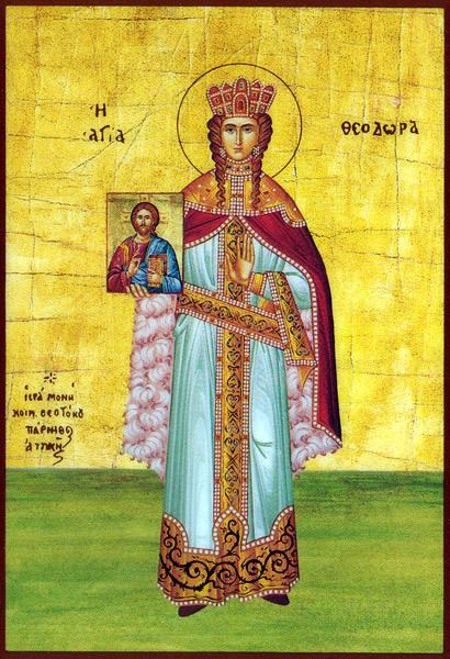 Царица Греческая Феодора