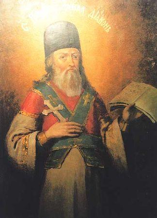 Прп. Ахила, диакон Печерский