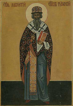 Свт.  Лаврентий, затворник Печерский, епископ Туровский