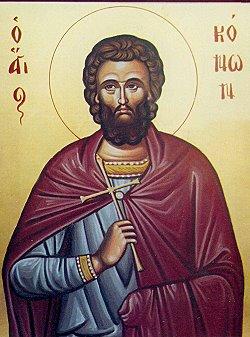 Св. Конон Исаврийский