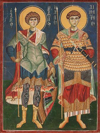 Свв. вмчч. Георгий и Димитрий