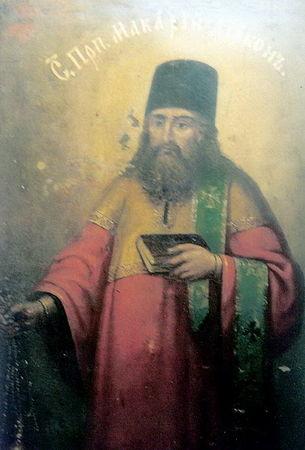 Прп. Макарий, диакон Печерский